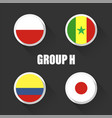 groups football world championship in russia vector image vector image