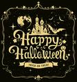 Happy Halloween message silhouette design vector image vector image