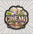 logo for cinema vector image vector image
