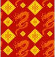 seamless dragons pattern vector image vector image
