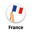 france flag in hand round icon vector image