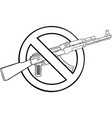 silhouette assault rifle with sign over vector image
