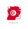 Tunisia brush logo template design