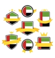 world flags series flag united arab emirates vector image