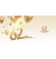 62nd anniversary celebration background vector image vector image