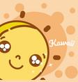 cute sun kawaii cartoon vector image vector image