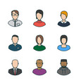 flat people faces vector image vector image