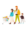 happy family shopping in supermarket smiling vector image