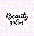 beauty salon lettering vector image vector image