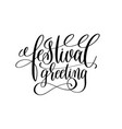 festival greeting black calligraphy hand lettering vector image vector image