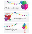Postcard Happy Birthday vector image vector image
