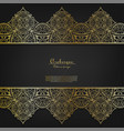 arabesque pattern floral style background template vector image