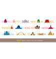 asia cities landmarks with text or word vector image vector image