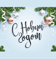 christmas blue greeting with russian lettering vector image vector image