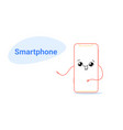 cute smartphone cartoon comic character with vector image vector image