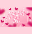 happy valentines day lettering text and valentine vector image