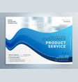 professional blue wave business brochure design vector image