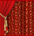 royal curtain vector image