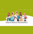 team arab medical professionals arabic women vector image