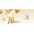 78th anniversary celebration background vector image vector image