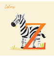 Animal alphabet with zebra vector image vector image