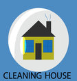 Cleaning house icon vector image vector image