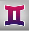 gemini sign purple gradient icon on white vector image vector image