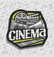 logo for cinema vector image vector image