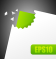 Paper cut vector image vector image