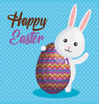 rabbit and egg happy easter vector image vector image