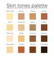 skin tones color palette vector image vector image