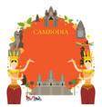 cambodia landmarks traditional dance frame vector image vector image