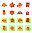 design of emblem and badge icon collection vector image vector image