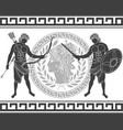 trojan war fifth variant vector image vector image