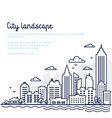 city landscape template thin line city landscape vector image
