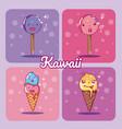 ice cream cute kawaii cartoons vector image