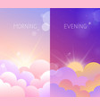 morning and evening sky vector image