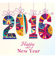 New Year 05 vector image vector image