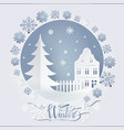 winter card high-rise building and fir-tree vector image vector image
