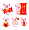cartoon chinese pigs set vector image vector image