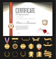 certificate or diploma retro vintage temlate with vector image vector image