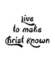 christian quote about life vector image vector image