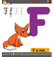 letter f with cartoon fox vector image vector image
