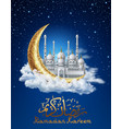 mosque with golden crescent and stars vector image