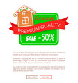 half price off gingerbread house web poster vector image vector image