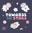 kawaii cute cats astronauts flying in space among vector image