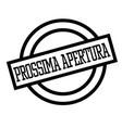opening soon stamp in italian vector image