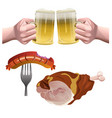 beer set vector image