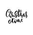 christmas time holiday modern dry brush ink vector image