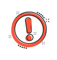 exclamation mark icon in comic style danger alarm vector image vector image